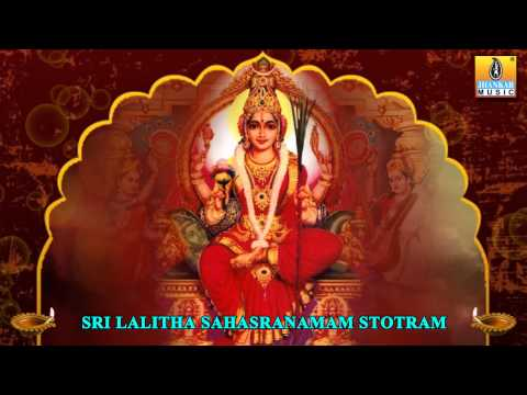 Sri Lalitha Sahasranamam Stotram - Sanskrit Devotional HD Audio...
