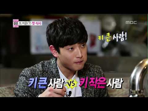 We Got Married, Jin-woon, Jun-hee(2) #10, 정진운-고준희(2) 20130216