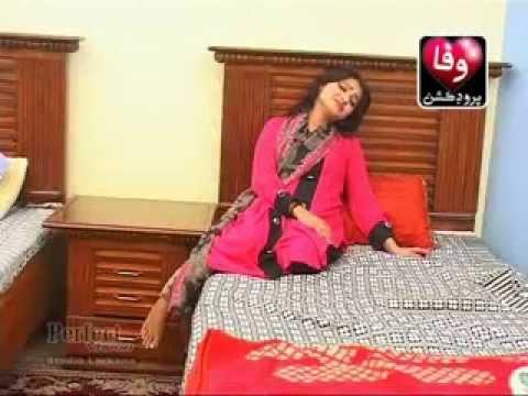 Sindhi Tele Film Bansuri Part 13 Dr Farzand Ali Khokhar 03337503528 video