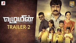 Ezhumin Official Tamil Trailer 2