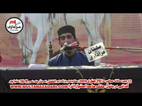 Naat khawan I 29 Jan 2019   Imam Bargah Abul Fazal Ul Abbas A.S   Chak 26/M DunyaPur