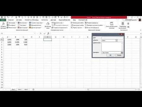 Программа Расчета Сложный Процент В Excel