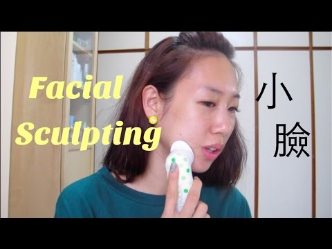 瘦臉按摩分享 l Facial Sculpting