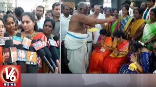 MP Kavitha Visits Yadadri Lakshmi Narasimha Swamy Temple And Offers Special Prayers