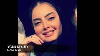 Arabic Bedouin Song | Your Beauty by Ali AlBuraiki (Shaila Music)