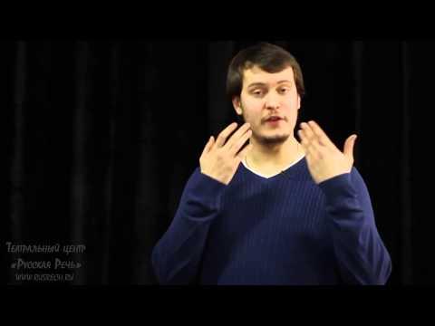 Видео как научиться актерскому мастерству