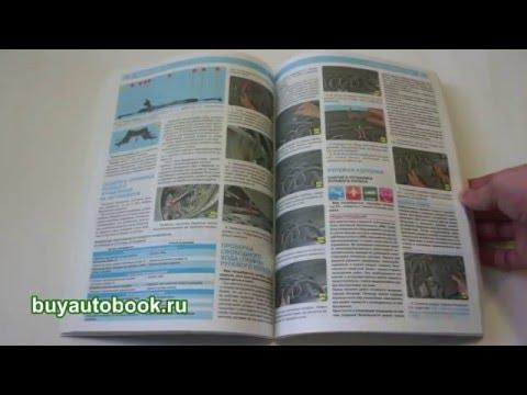 Руководство по ремонту Nissan Tiida в цветных фото