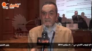 يقين | د. مصطفي عبد الغفار : العالم بدأ يسيطر علي فيروس سي ولكن مازلت النسبة في مصر ثابتة