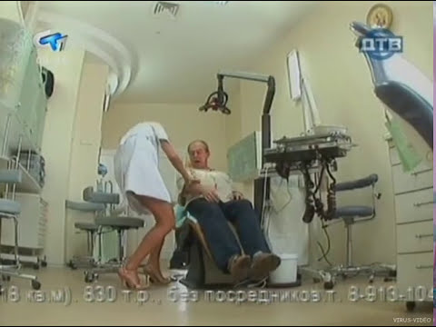 Sexy Candid Camera - The Dental Assistant 349