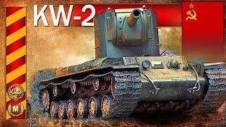 KW-2 król trollowania - mistrzostwo świata! - World of Tanks