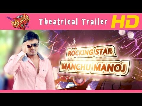 Potugadu - Official Theatrical Trailer | Manchu Manoj video