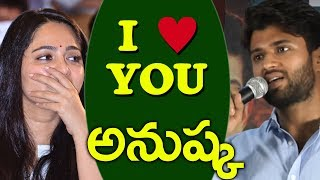 అనుష్కకి లవ్ ప్రపోజల్స్ || Anushka Shetty Got Love Proposal From Arjun Reddy || YOYO Cine Talkies
