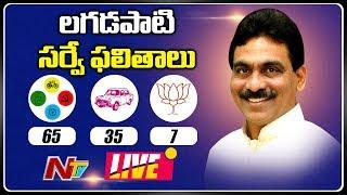 Lagadapati Rajagopal LIVE   Lagadapati Survey Results on Telangana Elections 2018   Exit Polls   NTV