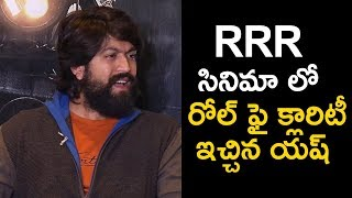 Yash Responds on Role in RRR Movie with Rajamouli | Ram Charan, NTR