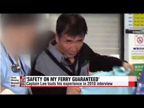 Sewol-ho captain interview from 2010 emerges