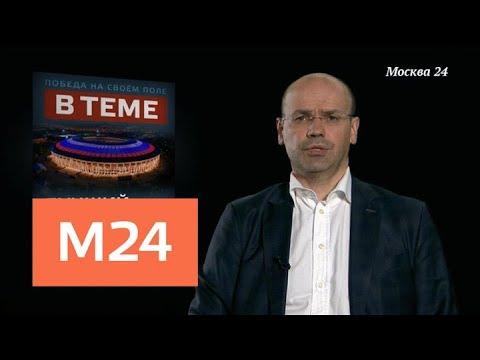 огонь и порох турецкий сериал на русском языке