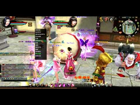 Game | Game Tân Thiên Long Bát Bộ | Game Tan Thien Long Bat Bo