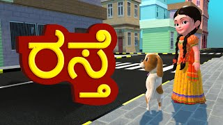 Road Safety Rhyme | Kannada Rhymes for Children | Infobells