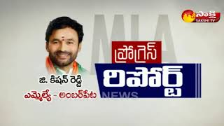 Amberpet MLA Kishan Reddy || MLA Progress Report || Sakshi TV