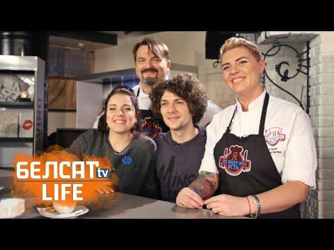 """1-я серия кулинарного шоу """"Я не буду это есть!"""" с ненавистным блюдом звезды """"Евровидения"""""""