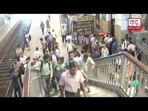railway strike enter|eng