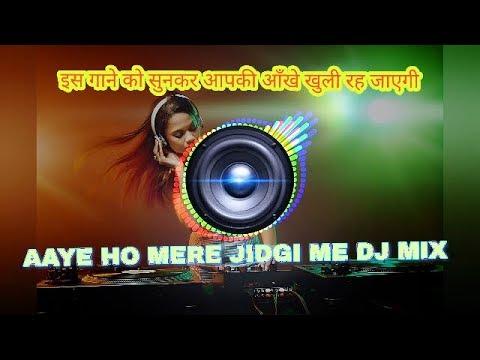 AAYE HO MERE JIDGI ME ||BIDAI MIX ||DJ ARUN MIXING