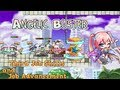 Frame from [GMS] Maplestory Angelic Buster 3rd Job Skills Explanation Commentary