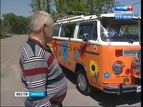 Выпуск «Вести-Иркутск» 23.05.2017 (15:38)