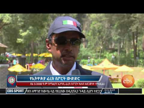 EBS Sport: Current Sport News and UEFA Euro 2016
