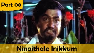 Ninaithale Inikkum - Part 08/12 - Cult Super Hit Tamil Movie – Rajinikanth, Kamal Hassan, Jayaprada