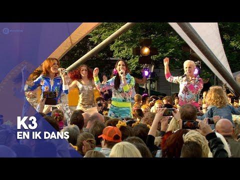 K3 - En ik dans | Muziekfeest op het Plein 2014
