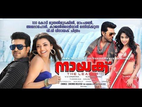Naayak 2013 New Malayalam Full Movie  Malayalam Movie 2013  ...