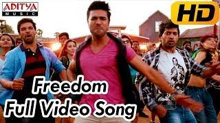 Yevadu Movie Freedom Full Video Song Ram Charan Allu Arjun Shruti Hassan Kajal