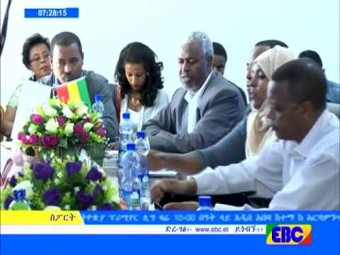 Ethiopian Sport News - EBC TV April 1, 2017