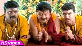 Manthrikan - Manthrikan - Jayaram gets introduced to family