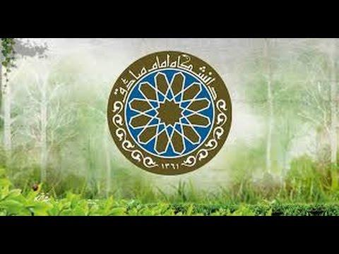 Islamic Economics: Lecture 1 (Imam Sadiq University, Tehran)