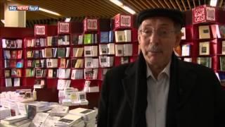 تونس للكتاب.. تظاهرة ثقافية ضد الإرهاب