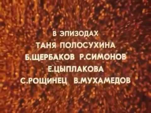 ソ連国営テレビ 放送終了 1985年(Окончание Эфира ЦТ СССР 1985год.)
