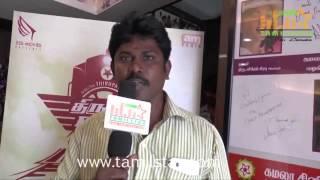 Tirupati At Thiruttu Rail Movie Audio Launch
