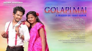 Golapi Mai A new Ho modern Album