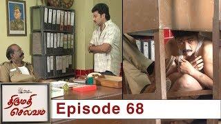Thirumathi Selvam Episode 68, 22/01/2019 #VikatanPrimeTime