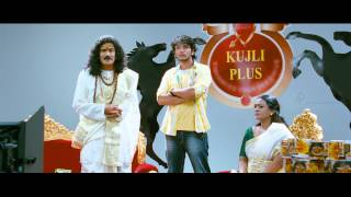 Yennamo Yedho - Gautham Karthik gives idea to Shakeela