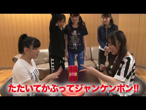 モーニング娘。'14 DVD MAGAZINE Vol.65 ダイジェスト