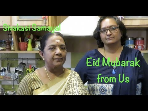 Celebrate with us/Eid Mubarak/Chicken Biriyani and Liver fry/Sivakasi Samayal /Recipe - 553