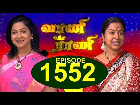 வாணி ராணி - VAANI RANI -  Episode 1552 - 2642018