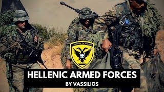 Hellenic Armed Forces