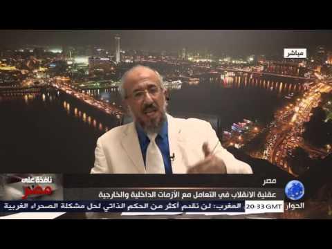 القدوسي يتحدث عن عقلية الانقلاب في التعامل مع الأزمات الداخلية والخارجية في مصر