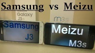 Samsung J3 vs Meizu M3s. Samsung vs Meizu сравнение и отзывы