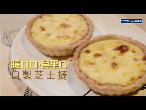 Recipe: Cheese Tart