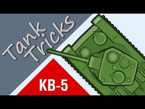 Танковые трюки #12: Охота на башенку [Мультик World of Tanks]